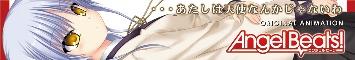 120_710_tenshi.jpg