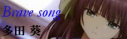 ab_banner7.jpg