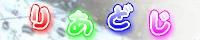 banner02take2_p.jpg