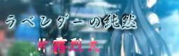 rj_banner.jpg