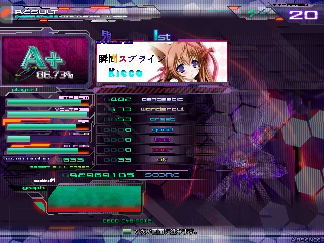screen00000.jpg