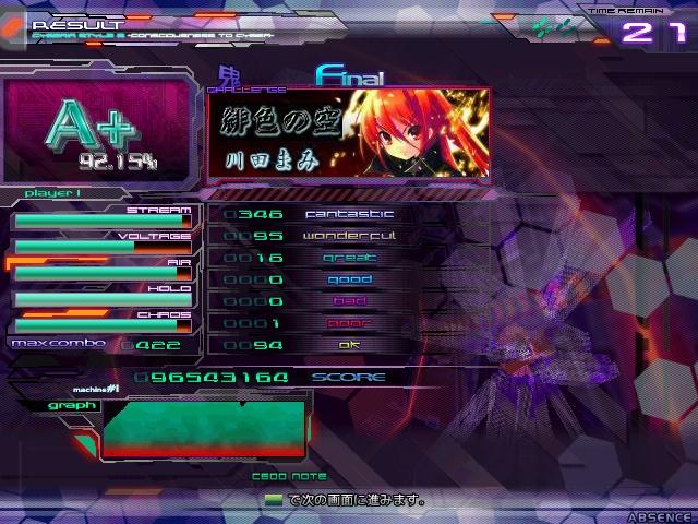 screen00005.jpg