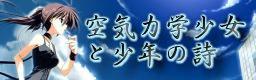 sh_banner.jpg