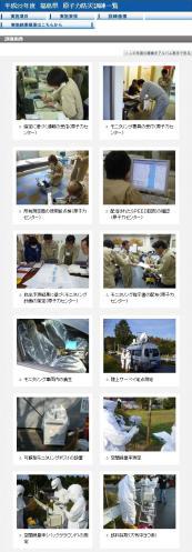 b_gazou01.jpg