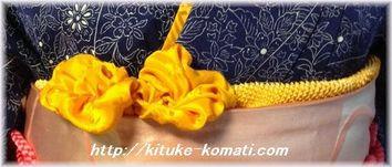 帯揚げアレンジ花二つ