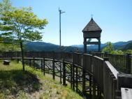 智者の丘公園
