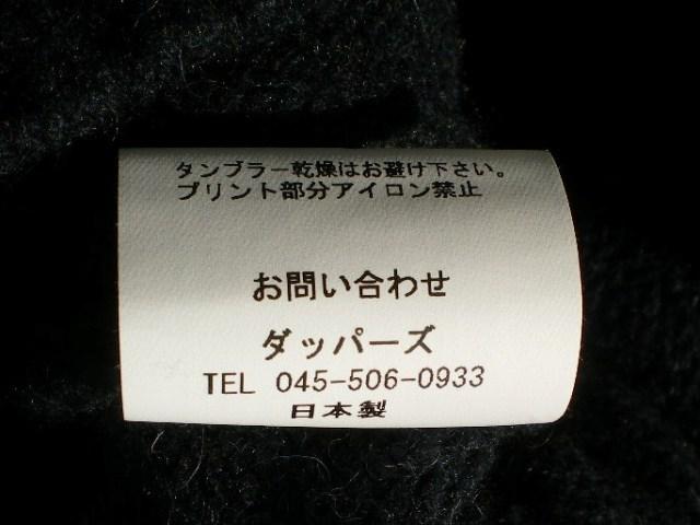 IMGP0222_20120112205647.jpg