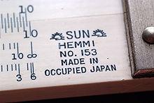 220px-MIOJ-HEMMI153.jpg