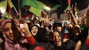 libian_women.jpg