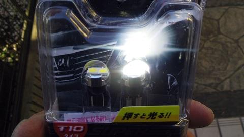 R-1 1201 08