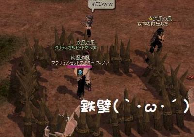 mabinogi_2010_03_11_002.jpg