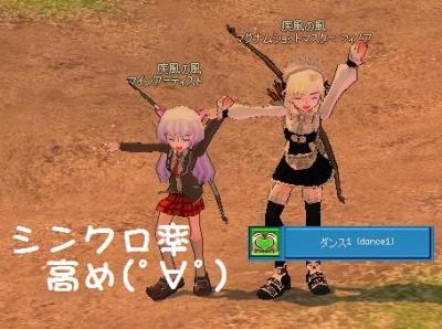 mabinogi_2010_03_11_006.jpg