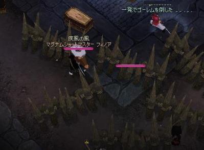 mabinogi_2010_03_19_004.jpg
