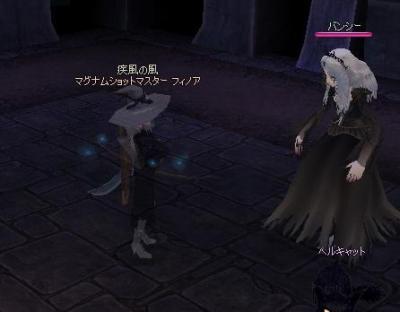 mabinogi_2010_03_19_007.jpg