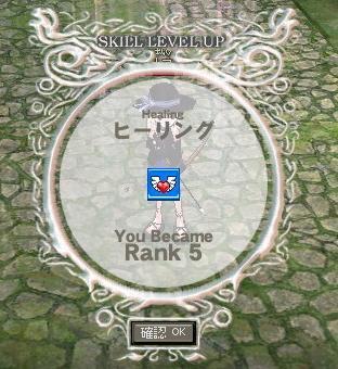mabinogi_2010_03_21_001.jpg