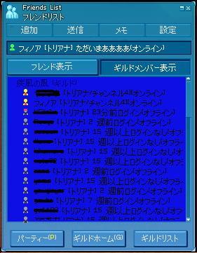 mabinogi_2010_03_27_016.jpg