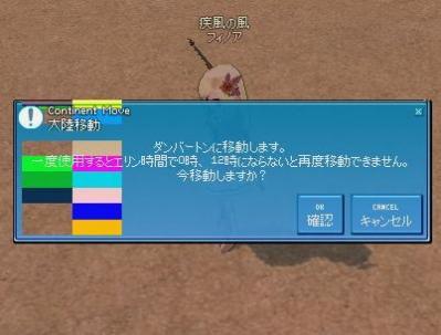 mabinogi_2010_03_27_017.jpg