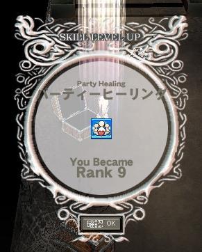 mabinogi_2010_03_27_018.jpg