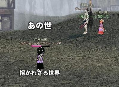 mabinogi_2010_03_28_003.jpg