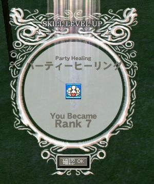 mabinogi_2010_04_07_001.jpg