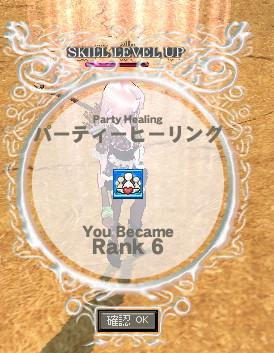 mabinogi_2010_05_02_001.jpg