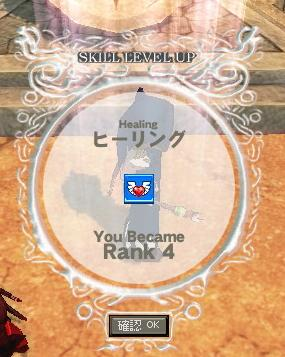 mabinogi_2010_05_09_001.jpg