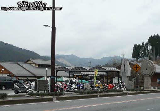 20100313_どんぐりの里