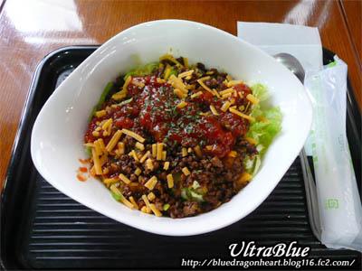 20100522_昼食タコライス