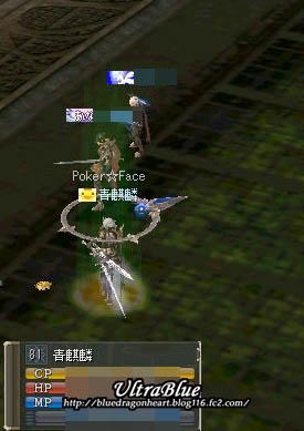 20110508_踊81