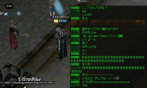 20110517_+4イカ