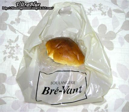 BreVantクリームパン