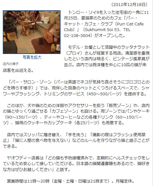 猫cafe