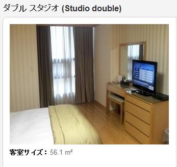 ソウルのホテル詳細 - コピー