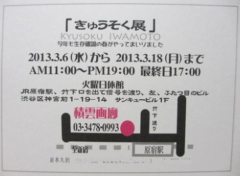 IMG_0401 - コピー