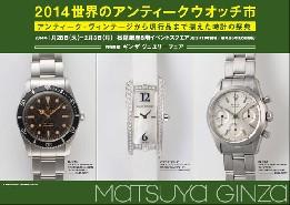 2014dm1z-thumb-580xauto-7378_1.jpg