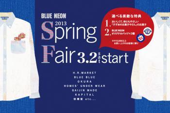 ☆2013 SPRING FAIR☆