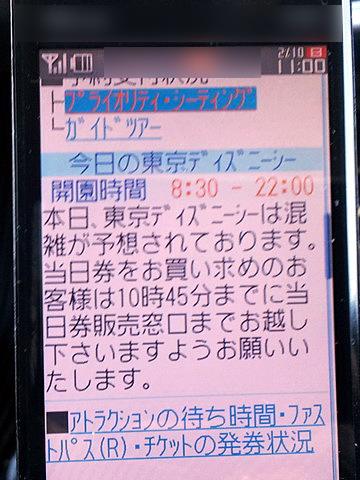 IMG_k04366.jpg