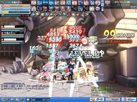 SPSCF0022_convert_20100615193930.jpg