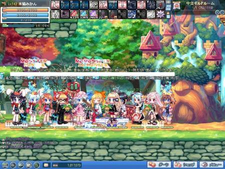 SPSCF0029_convert_20100616013738.jpg