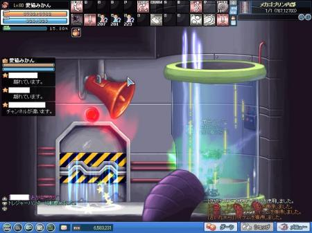 SPSCF0044_convert_20100621180527.jpg