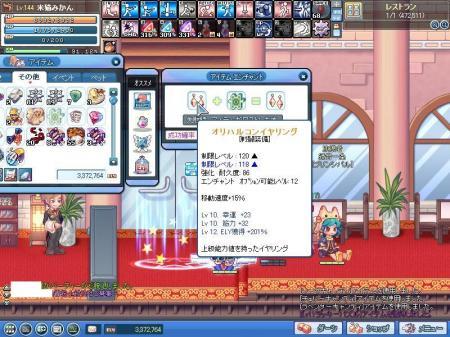 SPSCF0044_convert_20100622010252.jpg