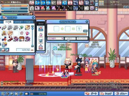 SPSCF0048_convert_20100622010303.jpg