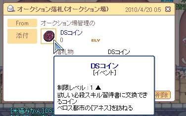 SPSCF0053.jpg