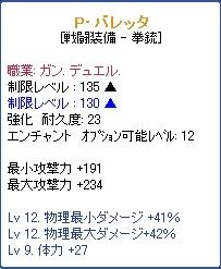 SPSCF0084.png