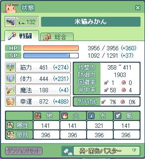 SPSCF0111.png