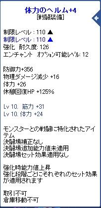 SPSCF0156.png