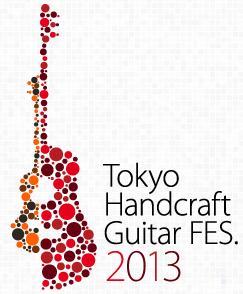 handcraft2013.jpg