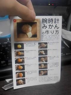 P2011_0922_012243.jpg
