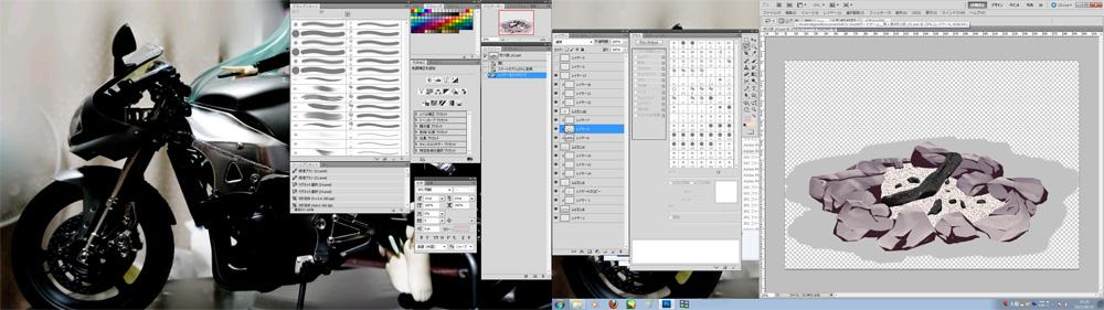 desktopprintscreen.jpg