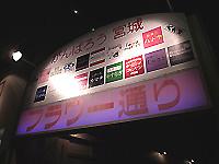 R0037521.jpg